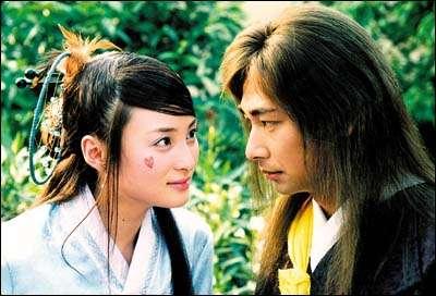 Phong Vân I: Hùng Bá Thiên Hạ (2002)
